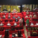(開催終了)2月19日(火)観光ウォーキング 甘地 | 旧家のお雛様と厄神祭り