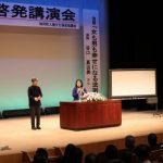 (開催されました)人権啓発講演会|神河町