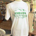 市川町のオリジナルTシャツが誕生