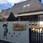 【福崎町】修理カフェ mile(マイル)かっぱのさんぽみち|8月1日(土)オープン