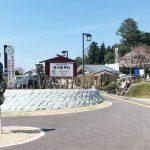 辻川山公園で周遊型謎解きイベントが開催!迷子の猫と消えたカッパの涙