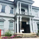 企画展「平成時代とふくさき」|神崎郡歴史民俗資料館