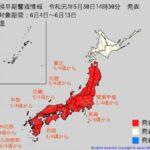 6月4日以降の1週間はかなり暑くなるみたい。|異常天候早期警戒情報 5月30日発表