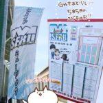 (ねこレポ)第一回MISERU 〜手づくり雑貨と音楽のアートフェス〜に行ってきた。