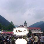 6月9日(土)第10回 犬見川ほたる祭り | 神河町