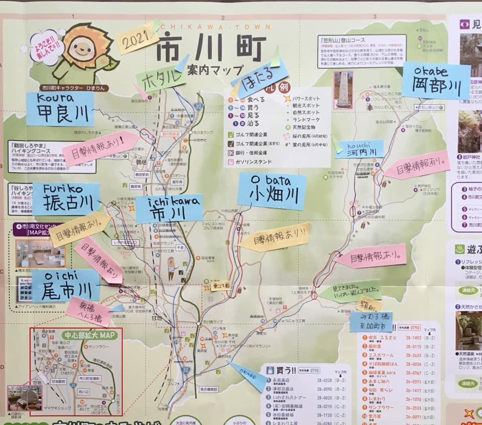 市川町内ホタル目撃マップ