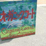 5月25日(土)第12回 オーガニックコート|さるびあドームでの開催はラスト!?