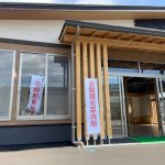 仮設観光案内所オープン|福崎町辻川