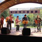 (開催されました)第一回市川音楽祭