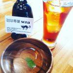 水だしコーヒー【夕涼み】&【水もち】が登場|珈琲専菓 sora