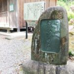 (万葉集)祝!令和。短歌の森を一度でめぐるのが難しすぎる件。|福崎町辻川山