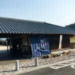 6月16日(日)道の駅「銀の馬車道・神河」でバター作り体験※事前申込要