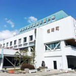 【福崎町】小規模事業者応援金制度が拡充|新型コロナ 売上減少率上限 50%未満を撤廃