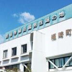【福崎町】町営住宅入居者の公募|福崎町