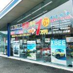 新元号記念キャンペーンが開催|有限会社マツモト自動車