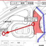 巡回バス「サルビア号」 駅前(交通広場)バス停留所の移動について
