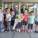 6月1日は「善意の日」園児たちが元気をお届け。