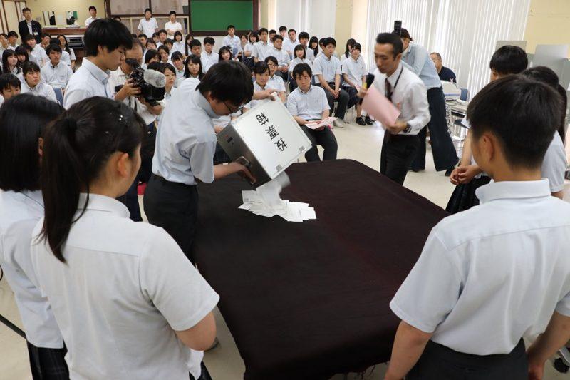 神崎高等学校で、3年生76名を対象に選挙出前授業・投票体験を実施|神河町