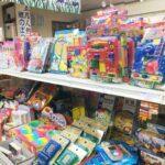 子供会・夏祭りに。まとまった景品が欲しいときに相談OK|井上玩具店|朝来市