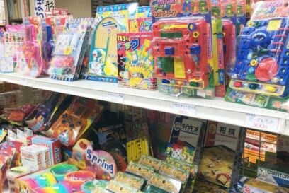 井上玩具店