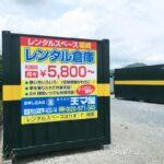 レンタルスペースはりま福崎店