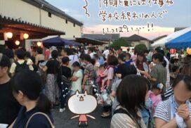 (ねこレポ)道分稲荷神社夏祭りに行ってきた。2019|福崎町