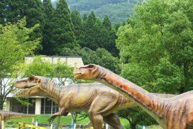 恐竜ふれあい広場 2020|神崎農村公園ヨーデルの森