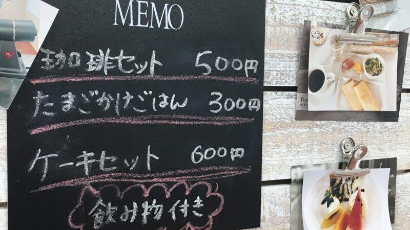 町の駅16 たまごの駅 田隅養鶏場 卵♬らん♬ハウス