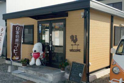 「卵♬らん♬ハウス」(らんらんはうす)にカフェオープン|タズミの卵(田隅養鶏場)市川町