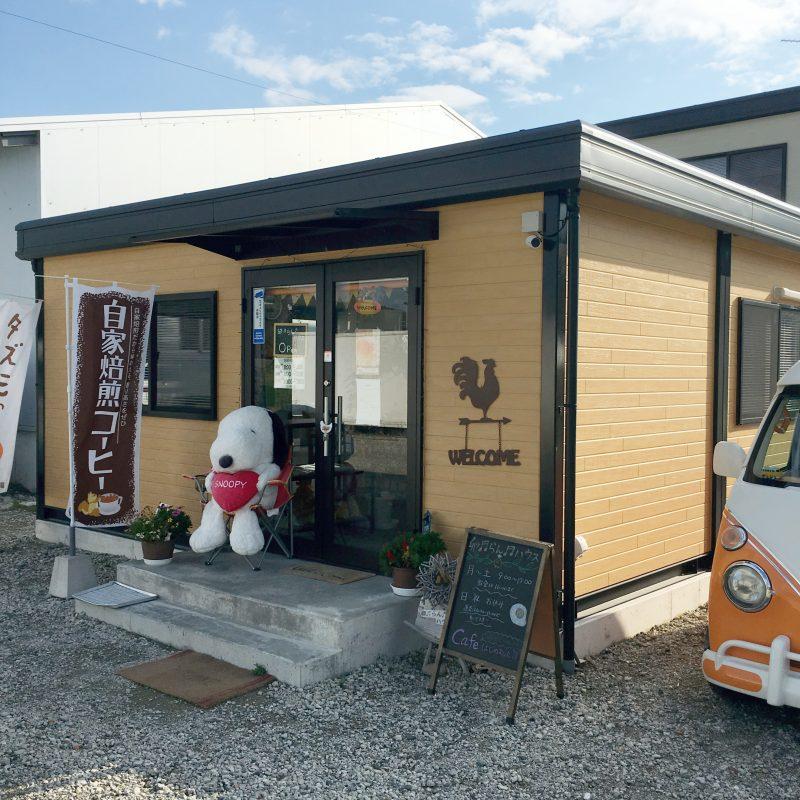 町の駅16 たまごの駅|田隅養鶏場 卵♬らん♬ハウス
