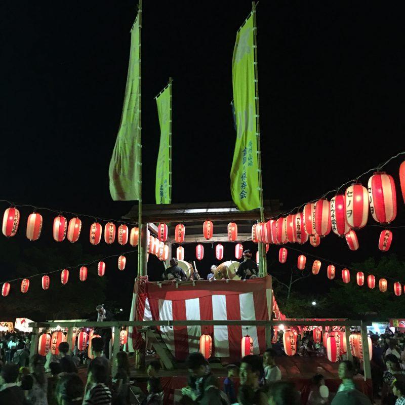 山崎納涼夏祭り