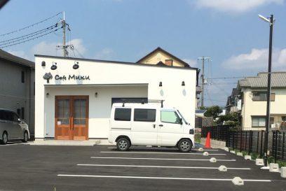 【福崎町】cafe Muku(カフェ ムク)|ゆーママ(松本有美さん)のカフェが8月23日(金)オープン