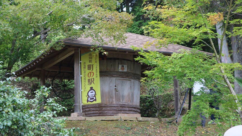 町の駅07 瞑想樽の駅 大通寺