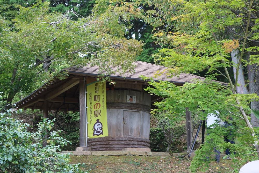 町の駅07 瞑想樽の駅|大通寺
