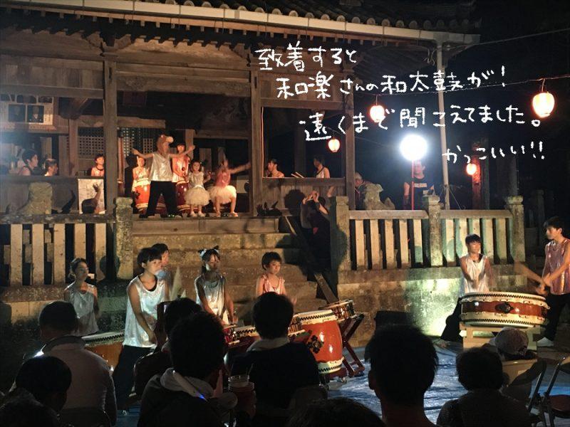 (開催されました)ねこレポ|民俗学の夕べ|鈴ノ森神社