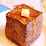 懐かしのハニーバタートースト|Pizzeria da FIORE