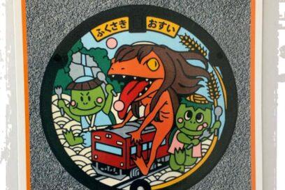 もちろん妖怪。福崎町よりマンホールカードが登場。