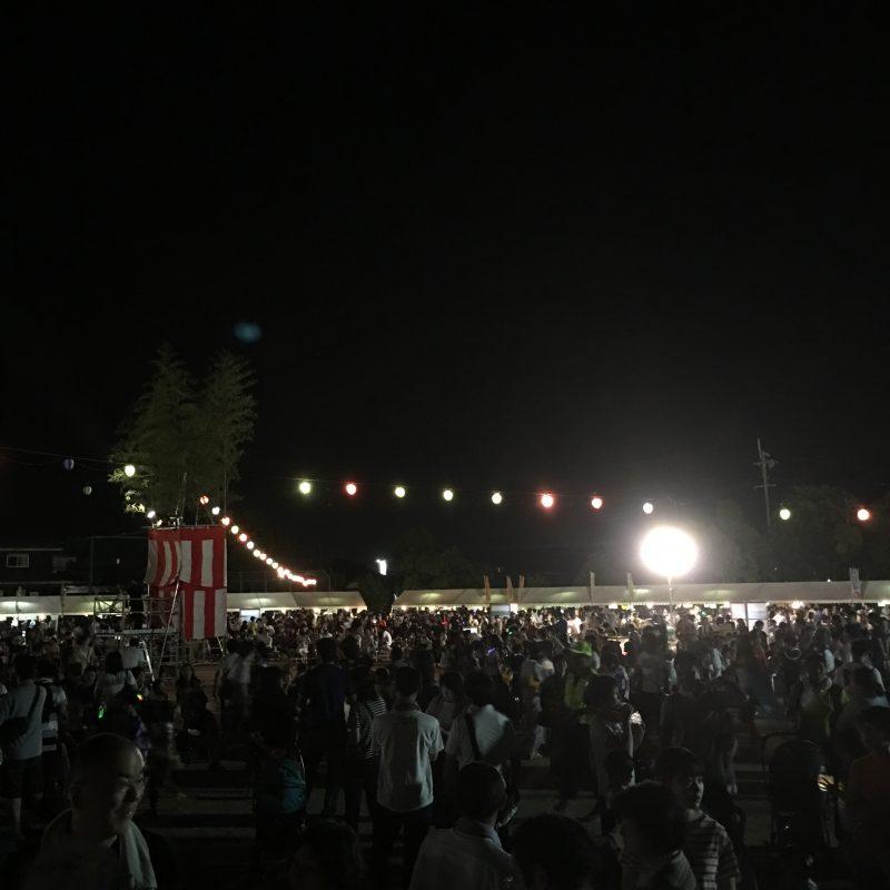 第14回 かみかわ夏まつり|神河町