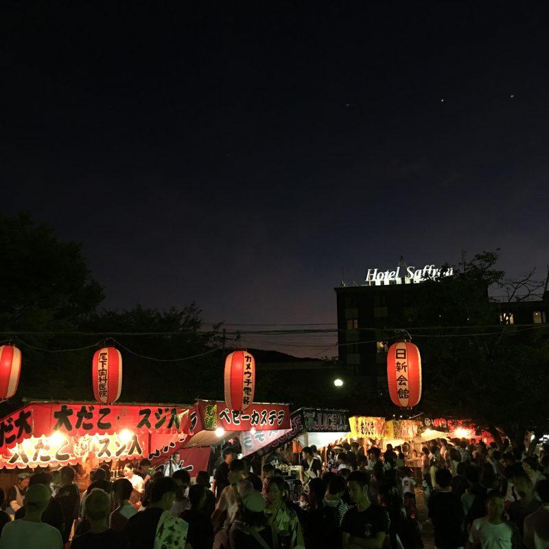 第32回山崎納涼夏祭り|宍粟市