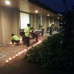 9月13日(金)ECOなキャンドルがゆらめく一夜|キャンドルナイト2019|福崎町立図書館