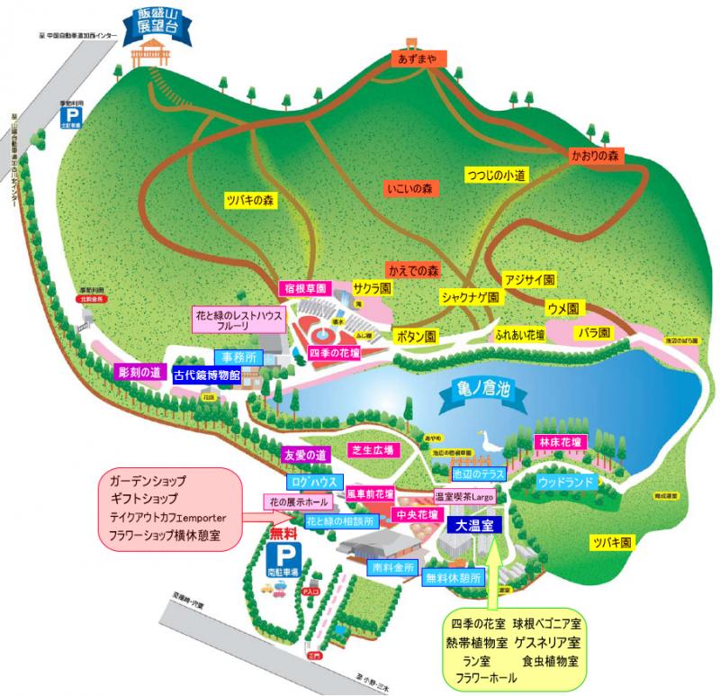 兵庫県立フラワーセンターマップ