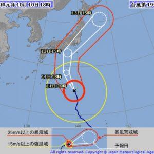 台風・豪雨時に役立つリンクのまとめ。 神崎郡(神河町・市川町・福崎町)