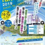 ロングコースは88km!加西市初のサイクリングイベントが開催|カサイチfanライド2019