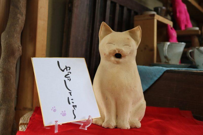 """(市川町 町の駅)オキニな""""にゃんこ""""が見つかるかも! 陶芸作品と100匹の猫展が開催中"""