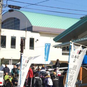 市川町スポーツセンター体育館が3ヶ月間休館