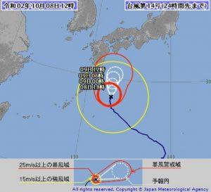 2020 14 台風