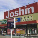 店じまい売りつくしセール&大改装オープン記念セール|ジョーシン福崎店