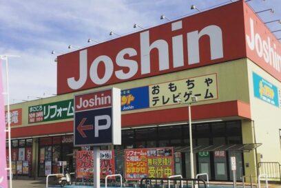 ジョーシン福崎店