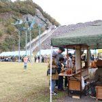 11月17日(日)あさご芸術の森美術館で開催するイベントの出店者を募集