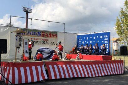 (市川町)甘地獅子舞 岐阜県中津川市で公演